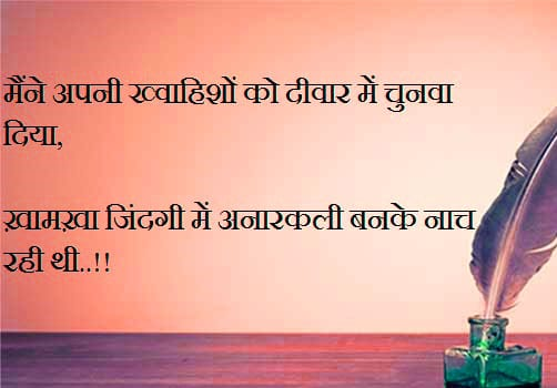 shayari download video