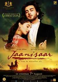 Jaanisaar (2015) 300mb Movies Download