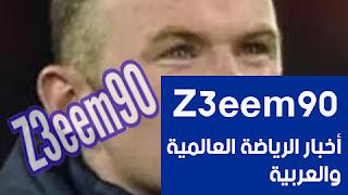 روني يرشح هذا المنتخب للفوز ببطولة أوروبا 2020