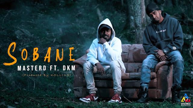 Sobane Song Lyrics - සෝබනේ ගීතයේ පද පෙළ