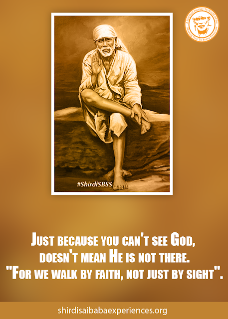 Baba Please Listen To My Prayer - Anonymous Sai Devotee