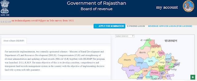 Apna Khata Rajasthan Portal