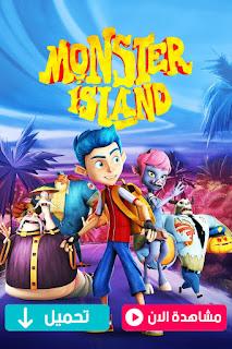 مشاهدة فيلم Monster Island 2017 مترجم