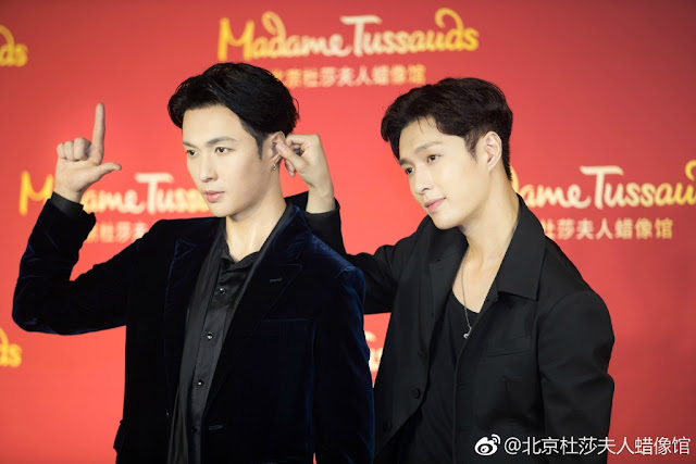 Lay Zhang Yixing Wax Figure