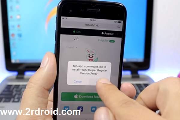 قم بتحميل تطبيق PopCorn على اجهزة أى فون الأن و شاهد جميع الأفلام بجودة عالية