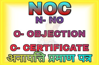 NOC Full form