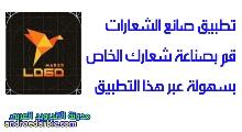 مدونة الاندرويد العربي