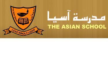وظائف معلمين بالبحرين بمدرسة آسيا لجميع التخصصات