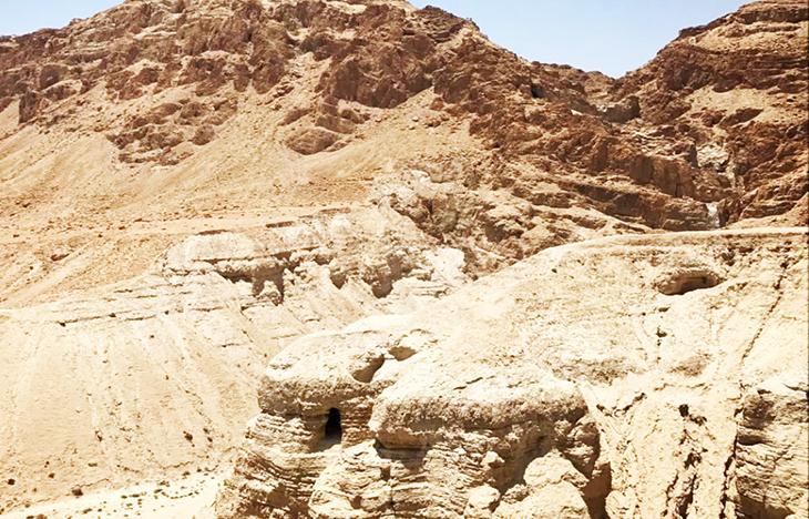 yahudilik, hristiyanlık, Kumran Kitabeleri, Ölü Deniz Yazmaları, Kumran Yazmaları, Kumran Mağaraları, Keklik Mağarası, din, Yahudilik ve Hristiyanlığın En Eski Kaynakları, Eski Yazıtlar, A,