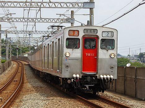 相模鉄道 特急 湘南台行き3 7000系・新7000系・10000系(土日8両運用は3か月だけで終了)