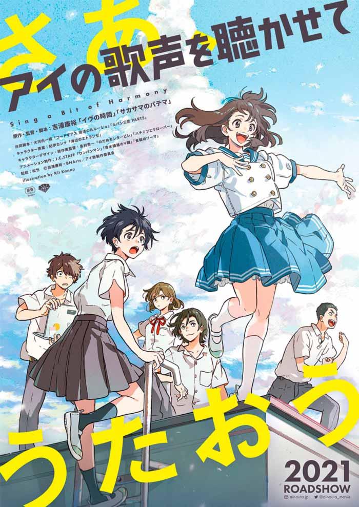 Sing A Bit Harmony (Ai no Utagoe o Kikasete) anime film - poster