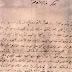 Έγγραφο Ντοκουμέντο του 1922 στη Σμύρνη που τσακίζει κόκαλα... «Σφάξτε τους Έλληνες, εξολοθρεύστε τους»