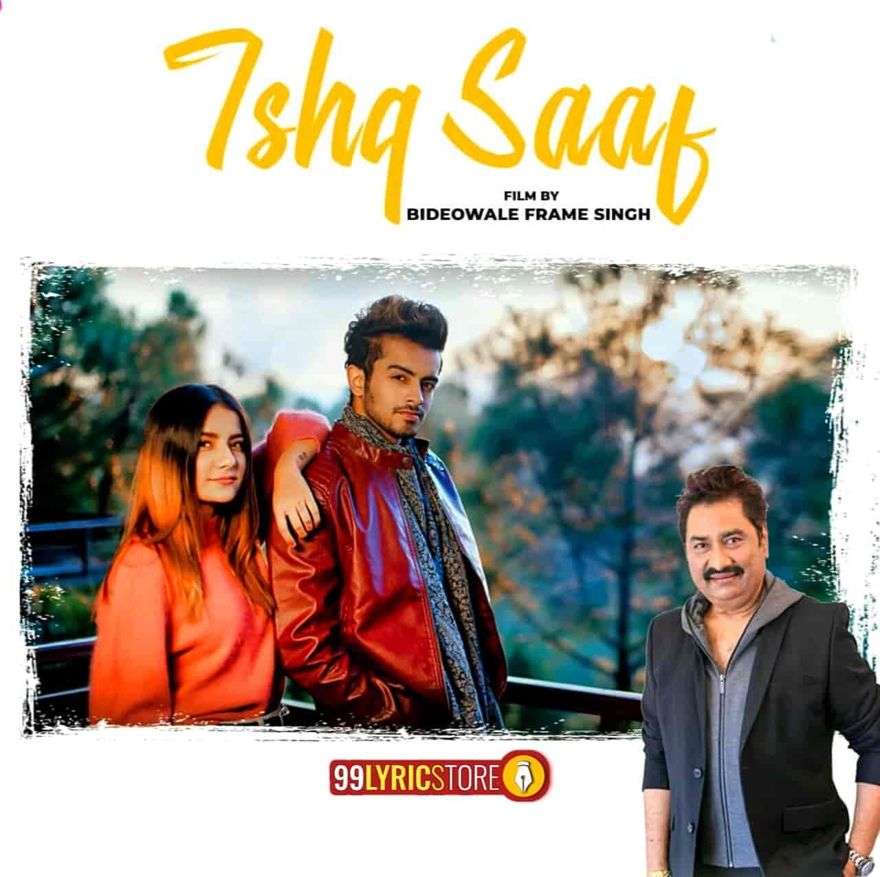 Ishq Saaf Kumar Sanu Song Imges