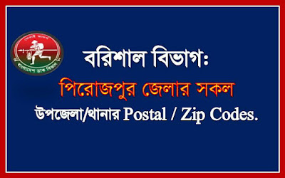 Postal codes of all the Upazilas/Thanas of Pirojpur district.