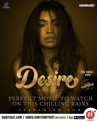 Desire movie poster and picture