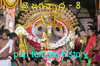 puri temple story