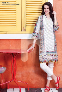 Nishat Linen Summer Collection 2016-2017