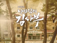 SINOPSIS Romantic Doctor Teacher Kim Episode 1 - 20 Selesai