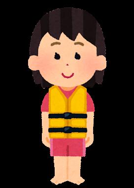 ライフジャケットを着た女の子のイラスト
