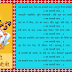 सरस्वती जी की आरती | Mata Saraswati Ji ki Aarti Lyrics in Hindi