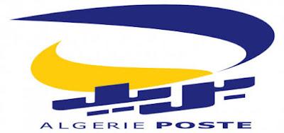 مواقع تسحب في البريد الجزائري