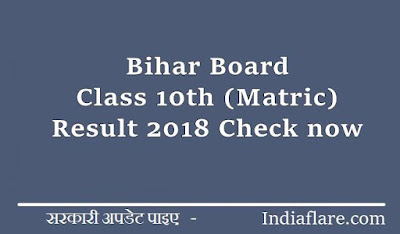 Bihar Board  Class 10th (Matric)  Result 2018 Check now