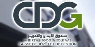 cdg-recrute-juriste-daffaires-et-Administrateur-Systeme