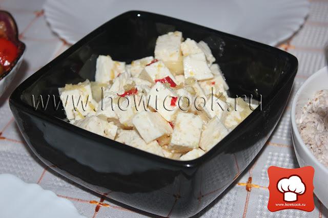 рецепт закуски с брынзой
