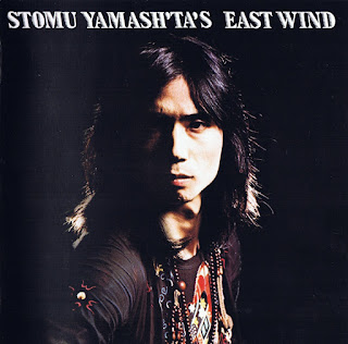 Stomu Yamash'ta's East Wind - 1974 - One by One