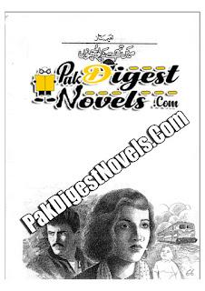 Mein Tum Se Na Pochon (Complete Novel) By Naeema Naz