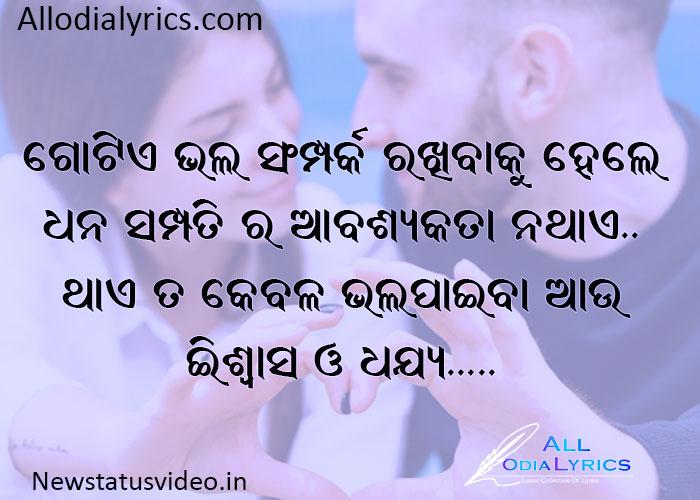 Odia Best Love Shayari Status Images
