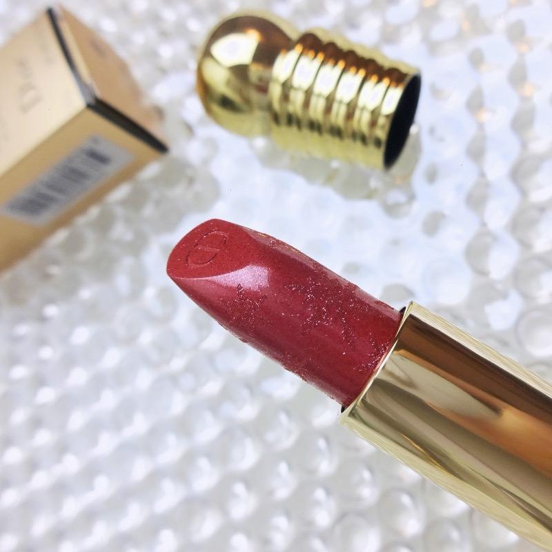 Dior Diorific Glittery Rose review swatch