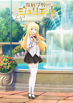 Anime 'Kishuku Gakkou no Juliet' Ungkap Staf Produksi