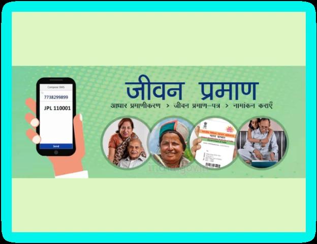 Digital life certificate And What is Digital Jeevan Pramaan Pension Scheme