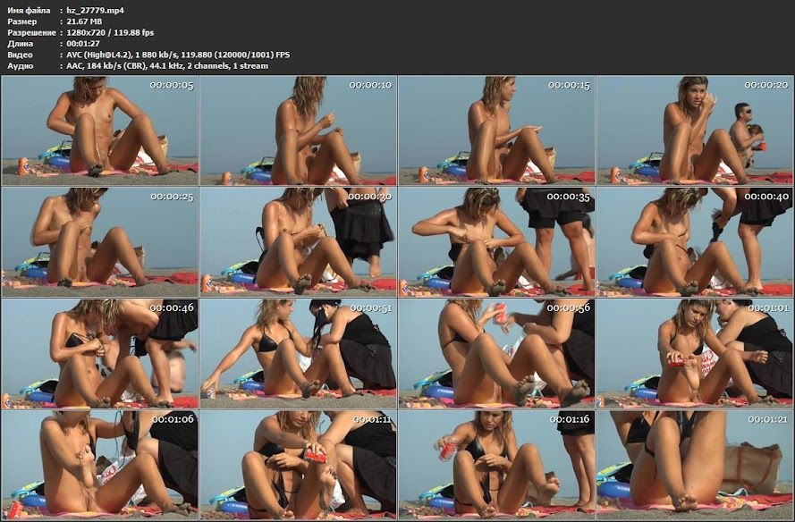Voyeur  Hidden-Zone hz 27780 hz_27779.mp4
