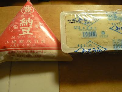 土産の豆腐と納豆