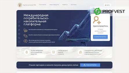 🥇Группа компаний ТИК: обзор и отзывы о ti.capital (HYIP платит)