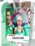 Cheb Amine 31 Ft Cheb Bello 2019 Khaliha Chaba