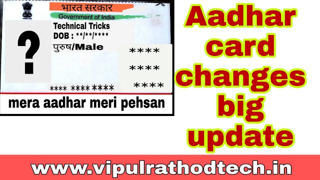 uidai,uidai new update,aadhar card new update,aadhar card update,uidai big update,aadhaar new update,updates,csc aadhar update 2019,aadhar card update kaise kare,uidai new update to telecom operators,uidai new update in aadhaar portal,aadhaar update,uidai aadhar correction new update,uidai news,new update for uidai,uidai new rules,aadhar card update 2019,uidai latest update,uidai new role