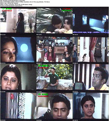 Indian bangla movie romeo song free download : Bang and
