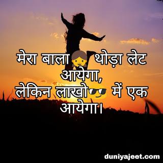 Loving shayari, Sad Loving Shayari Status, Very Sad Loving Shayari