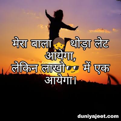 Loving shayari Sad Status in Hindi