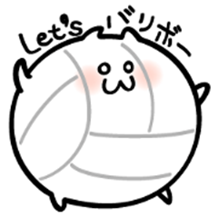 Volleyball-Ball Hamster