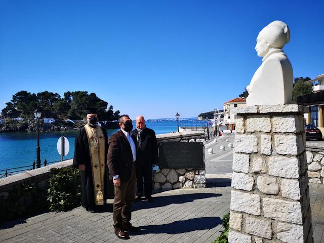 Σε μια λιτή τελετή εναρμονισμένη με τις συνθήκες της πανδημίας ψάλλοντας τον εθνικό ύμνο ο Δήμαρχος Πάργας Νίκος Ζαχαρίας συνοδευόμενος από τους Αντιδημάρχους Βασίλη Γκίζα, Δημήτριο Μπούσιο και Σπύρο Πιτσαρό, τον Πρόεδρο του Δημοτικού Συμβούλιου Σωτηρίου Κωνσταντίνο και τον Πρόεδρο του Τοπικού Συμβούλιου Πάργας Παπανικολάου Αναστάσιο, κατέθεσε στεφάνι στην προτομή του Κωνσταντίνου Κανάρη