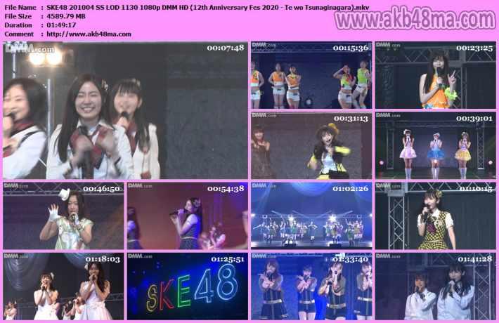 SKE48 201003 SS LOD 2000 1080p