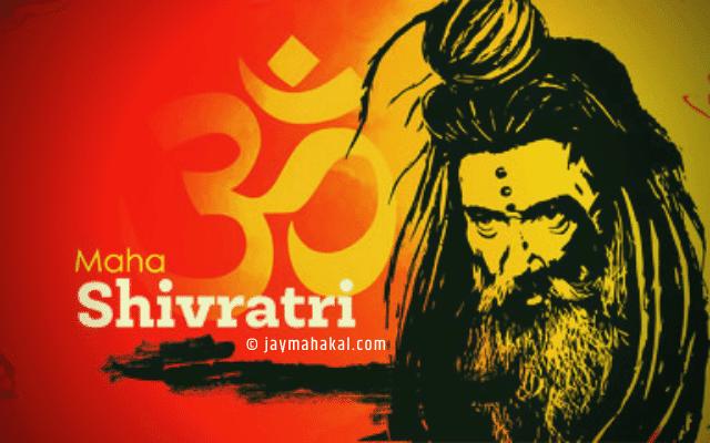 happy maha shivratri hd wallpaper free download