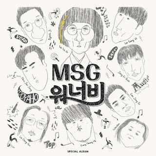MSG Wannabe I Love You