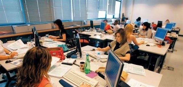 Έρευνα: Πόσες δουλειές αλλάζουμε στη ζωή μας;