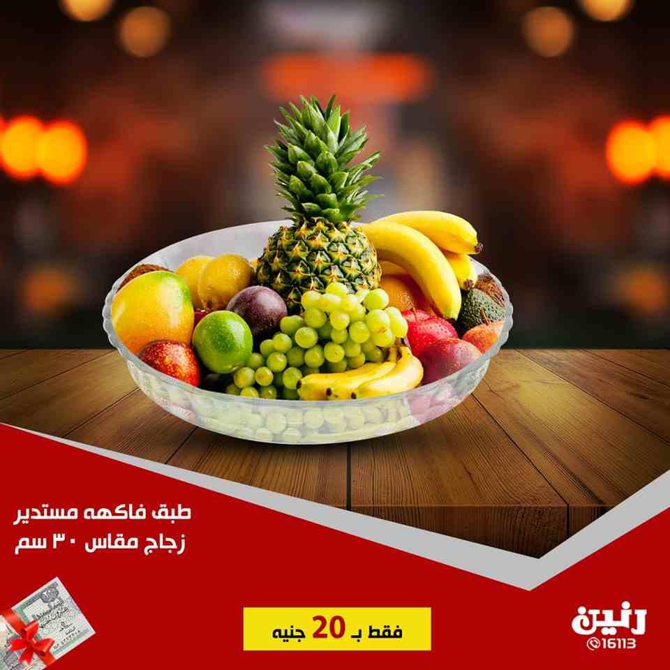 عروض رنين اليوم الجمعة و السبت 21 و 22 يونيو 2019 مهرجان 20 جنيه