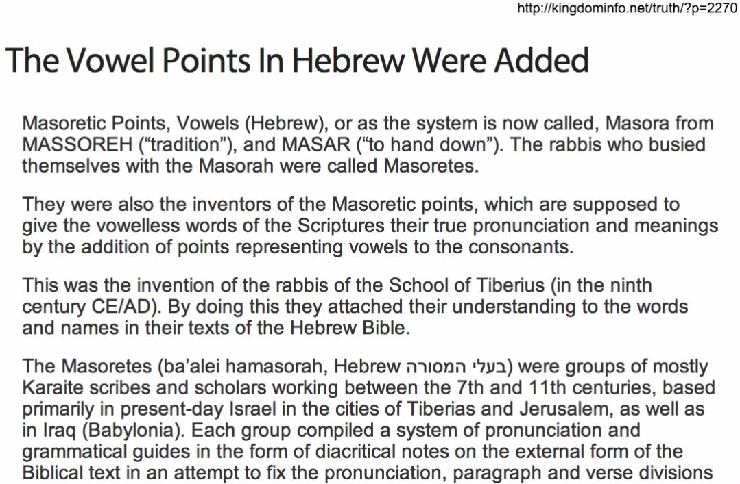 The Name Of God The Ancient Hebrew Yahawah The Ancient Hebrew